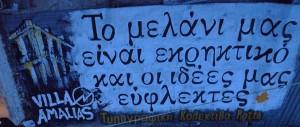 banner_rotta_1